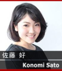 佐藤好 / Konomi Sato