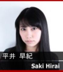 平井早紀 / Saki Hirai