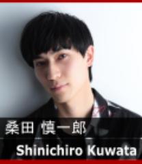 桑田慎一郎 / Shinichiro Kuwata