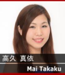 高久真依 / Mai Takaku
