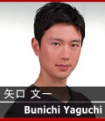 矢口文一 / Bunichi Yaguchi